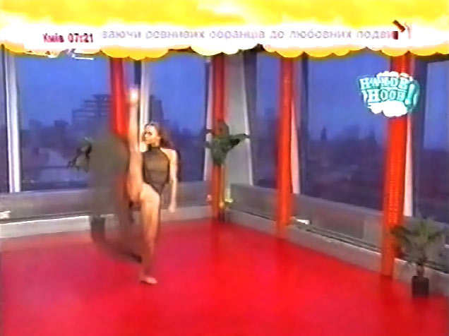 flexible video